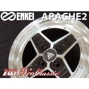送料無料 ENKEI エンケイ APACHE2 アパッチ2 マシニングブラック 165/55R15 タイヤホイール 4本セット N-ONE アルト ミラ ムーブ タント|rensshop