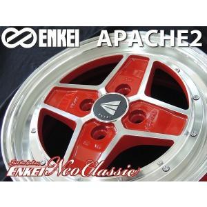 送料無料 ENKEI エンケイ APACHE2 アパッチ2 マシニングレッド 165/55R15 ブリヂストン タイヤホイール 4本セット N-ONE アルト ミラ ムーブ タント|rensshop