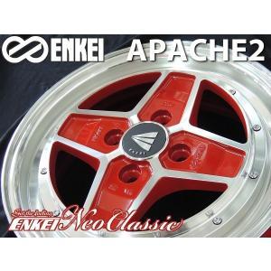 送料無料 ENKEI エンケイ APACHE2 アパッチ2 マシニングレッド 165/55R15 タイヤホイール 4本セット N-ONE アルト ミラ ムーブ タント|rensshop