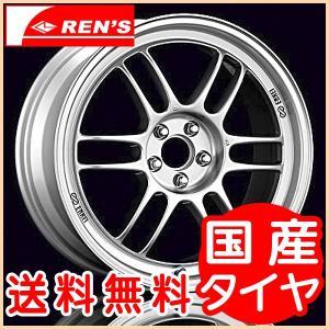 送料無料 ENKEI エンケイ RPF1 シルバー 215/45R17 国産タイヤホイール 4本セット プリウス 86 レクサスCT|rensshop