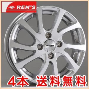 ラストラーダ イプシロン 155/65R14 ブリヂストン ネクストリー 低燃費 タイヤ ホイール4本セット 送料無料|rensshop