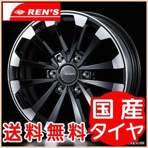 送料無料 WEDS ウェッズ マッコイズEP4 BP 225/50R18 (低燃費・ミニバンタイヤ) 200系ハイエース用 国産タイヤ ホイール4本セット|rensshop