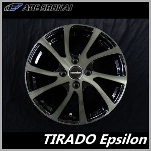 ラストラーダ イプシロン ブラッククリア 155/65R14 ブリヂストン ネクストリー 低燃費 タイヤ ホイール4本セット 送料無料|rensshop