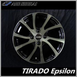 送料無料 ラストラーダ イプシロン ブラッククリア 165/55R15 国産 タイヤホイール 4本セット ムーブ タント N-BOX ワゴンR ウェイク|rensshop