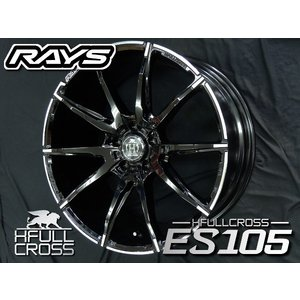 送料無料 RAYS レイズ フルクロス ES105 BAJ ブラックアウトラインDC 245/40R20 国産タイヤホイール アルファード ヴェルファイア rensshop