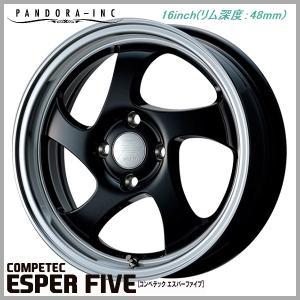 コンペテック エスパーファイブ ESPER5 軽自動車 165/45R16 国産タイヤ ホイール4本セット 送料無料|rensshop
