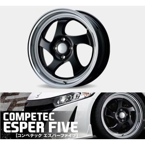 送料無料 コンペテック エスパーファイブ ESPER5 軽自動車 165/50R16 国産タイヤ ホイール4本セット ハスラー キャスト|rensshop
