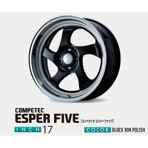 コンペテック エスパーファイブ 深リム 205/45R17 国産タイヤ アクア ヴィッツ スペイド フィールダー ノート キューブ 送料無料|rensshop
