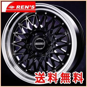 送料無料 ESSEX エセックス ENCM 1ピース ブラック 225/50R18 200系ハイエース用 タイヤ ホイール4本セット|rensshop