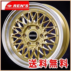 送料無料 ESSEX エセックス ENCM 1ピース ゴールド 225/50R18 200系ハイエース用 タイヤ ホイール4本セット|rensshop