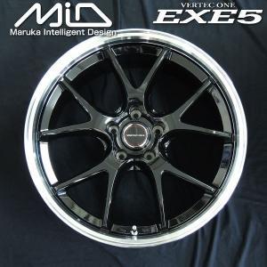 アテンザ エスティマ レクサスUX C-HR CHR  送料無料 ヴァーテックワンEXE5 19インチ 225/45R19 国産タイヤ ホイール4本セット|rensshop