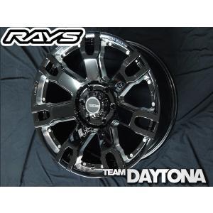 送料無料 RAYS レイズ DAYTONA デイトナ FDX F7S BNE ブラックマシニング225/35R20 国産タイヤ ホイール4本セット ハイエース|rensshop