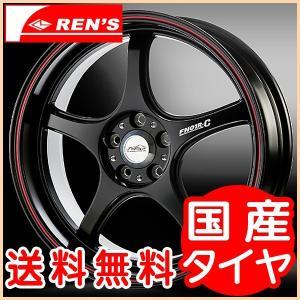 5次元 FN01R-Cα ブラックレッドライン 195/55R16 国産タイヤ ホイール4本セット 12系ノート DJ系デミオ 送料無料 rensshop