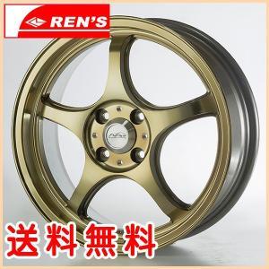 5次元 5zigen プロレーサーFN01-RC α ブロンズ 165/40R17 タイヤ 4本セット 軽自動車17インチ 送料無料|rensshop