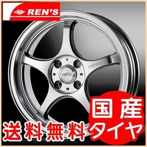 5次元プロレーサーFN01R-C α ポリッシュ155/65R14 国産 低燃費タイヤ ホイール4本セット 送料無料|rensshop