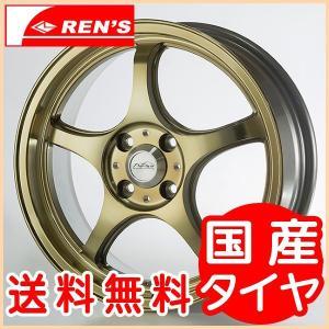 5次元 ゴジゲン プロレーサーFN01R-C α ブロンズ 195/50R16 国産タイヤ ホイール4本セットアクア 12キューブ スペイド 送料無料|rensshop