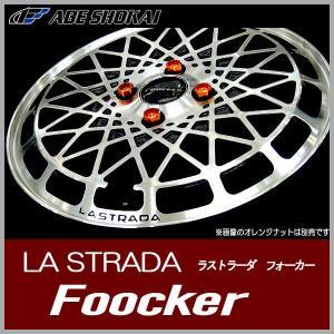 旧車 ネオクラ ラストラーダ フォーカー Foocker 165/45R16 国産タイヤ ホイール4本セット 軽自動車 タント N-BOX アルト ウェイク 送料無料|rensshop