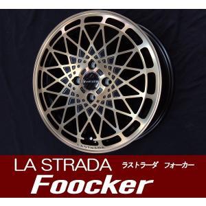 旧車 ネオクラ ラストラーダ フォーカー Foocker ブロンズ 165/50R15 国産タイヤ ホイール4本セット バモス アトレー コペン 送料無料 rensshop