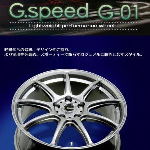 G・SPEED G-01 メタリックシルバー 225/40R18 国産タイヤ インプレッサG4 86 BRZ 等 PCD100 5穴 送料無料|rensshop