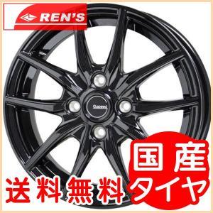 送料無料★G.speed G-02 Gスピード G02 ブラック  155/65R13 グッドイヤー 国産 低燃費 タイヤ ホイール4本セット パレット バモス ライフ|rensshop