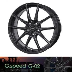 セレナ G-SPEED G-02 ブラック 225/40R18 国産タイヤ ホイール4本セット PCD114.3 送料無料|rensshop