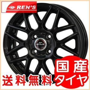 GAVIAL2 グロスブラック 165/45R16 国産タイヤ ホイール4本セット 軽自動車用 送料無料|rensshop