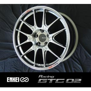 送料無料 86 BRZ  ENKEI エンケイ レーシング GTC02 シルバー 国産 軽量 F 8.0J +45 / R 9.0J+42 225/40R18 255/35R18 ホイール4本セット|rensshop