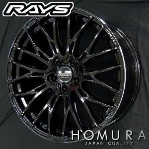 送料無料 RAYS HOMURA2×10BD B9J ブラックリムエッジDMC 245/35R20 国産タイヤホイール アルファード ヴェルファイア rensshop