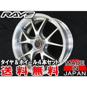 RAYS レイズ HOMURA ホムラ 2×5 P ブラッシュドリム 20インチ 245/40R20 国産タイヤホイール4本セット ヴェルファイア アルファード 送料無料|rensshop