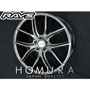 クラウン 等 RAYS HOMURA 2×5 TW グレイスシルバー 20インチ 235/30R20 245/30R20 国産タイヤ ホイールセット  送料無料|rensshop