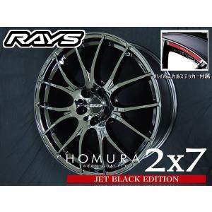 送料無料★RAYS レイズ HOMURA ホムラ 2×7JET BLACK EDITION メッキ 国産ホイール 225/45R19 C-HR CHR アテンザ|rensshop