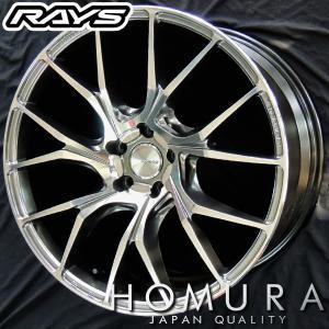RAYS HOMURA 2×7TW 軽量ホイール QAZ コンチネンタル 245/45R20 CX-5 CX-8 T32エクストレイル 送料無料|rensshop