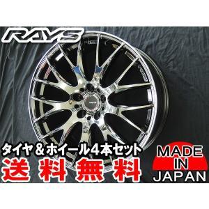 送料無料★RAYS レイズ HOMURA ホムラ 2×9 JET-BLACK メッキ 軽量 19インチ 225/35R19 国産 タイヤ ホイール4本セット プリウス レクサスCT 86 BRZ|rensshop