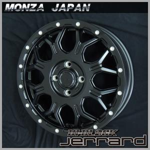 送料無料 ハイブロック ジェラード サテンブラック 165/55R15 国産 タイヤ ホイール 4本セット N-ONE キャスト アルト ミラ ムーブ タント|rensshop