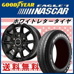 200系ハイエース ロードマックスKG-25 ブラック 215/65R16 グッドイヤー イーグル ナスカー ホワイトレター荷重対応タイヤ 送料無料|rensshop