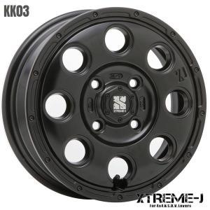 ウェイク タント エクストリームJ KK03 145/80R13 ブリヂストン ネクストリー 低燃費タイヤ ホイール4本セット 送料無料|rensshop