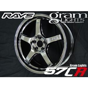 送料無料 86 BRZ★RAYS レイズ グラムライツ57CR RBC メッキ 18インチ 8.5J +45 225/40R18 ケンダ KR30 4本セット|rensshop