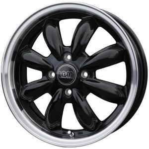 ララパームCUP ブラック 黒 165/50R15 国産 タイヤホイール4本セット パレット バモス ライフ 等 送料無料 rensshop