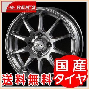 LCZ-010 155/65R13 グッドイヤー 国産 低燃費 タイヤ ホイール4本セット パレット バモス ライフ 送料無料|rensshop