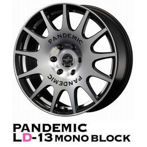 送料無料 ファブレス パンデミックLD-13 モノブロック ブラックポリッシュ 200系ハイエース用 225/35R20 タイヤ ホイール4本セット rensshop