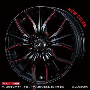 送料無料 WEDS レオニスLV BKSCRED レッド 165/45R16 国産タイヤ ホイール4本セット N-BOX タント ワゴンR ムーブ|rensshop
