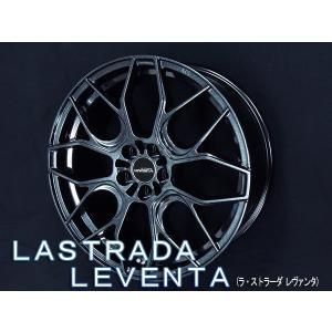 レクサスCT&プリウス&PHV 専用ハブ径 純正ナット対応 ラストラーダ レヴァンタ LEVENTA ブラックメタルクリア 7.5J +45 225/40R18 タイヤ 送料無料|rensshop