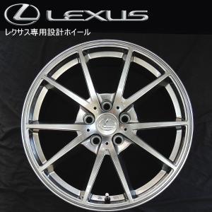 今です!レクサスRX(10系) スタッドレス タイヤホイール4本セット 235/60R18 ピレリ アイスアシンメトリコ 純正ナット センターキャップ対応!LF2