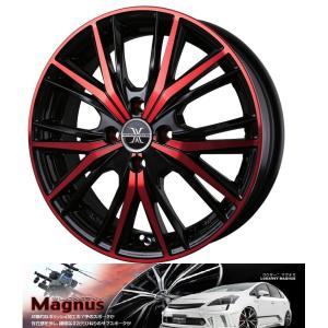 ナットサービス ロクサーニ マグナス 赤 レッド 軽自動車 165/50R15 国産タイヤ 4本セット パレット ルークス MH21ワゴンR 送料無料|rensshop