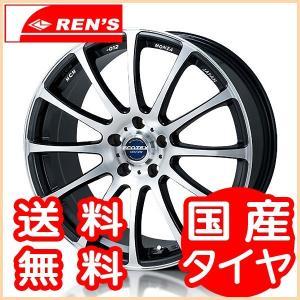 送料無料 モンツァ エコテックMCM-012 軽量ホイール 215/45R17 国産タイヤ ホイール4本セット PCD100 86 BRZ プリウス レクサスCT|rensshop