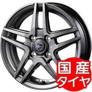 タント ワゴンR スペーシア★送料無料★クレールMD25 145/80R13 低燃費 国産タイヤ|rensshop