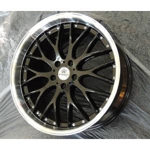 ナットサービス ロクサーニ マルチフォルケッタ ブラック 8.0J 9.0J 245/40R20 国産タイヤ ホイール4本セット ヴェルファイア アルファード 送料無料|rensshop