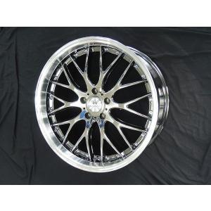 ハリアー レクサスNX ロクサーニ マルチフォルケッタ SBC メッキ 9.0J +38 245/45R20 タイヤ ホイール4本セット 送料無料|rensshop