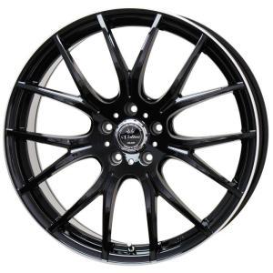 ボルテック ハイパーMS7 グロスブラックリムエッジポリッシュ 245/35R20 国産タイヤ アテンザ エスティマ CHR C-HR 送料無料|rensshop