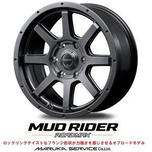 送料無料 ハイエース MID ロードマックス マッドライダー JWL-T グッドイヤー ナスカー ホワイトレター 195/80R15 107/105L 荷重タイヤ rensshop